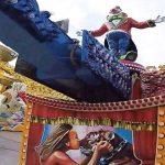 Theme Amusement parks